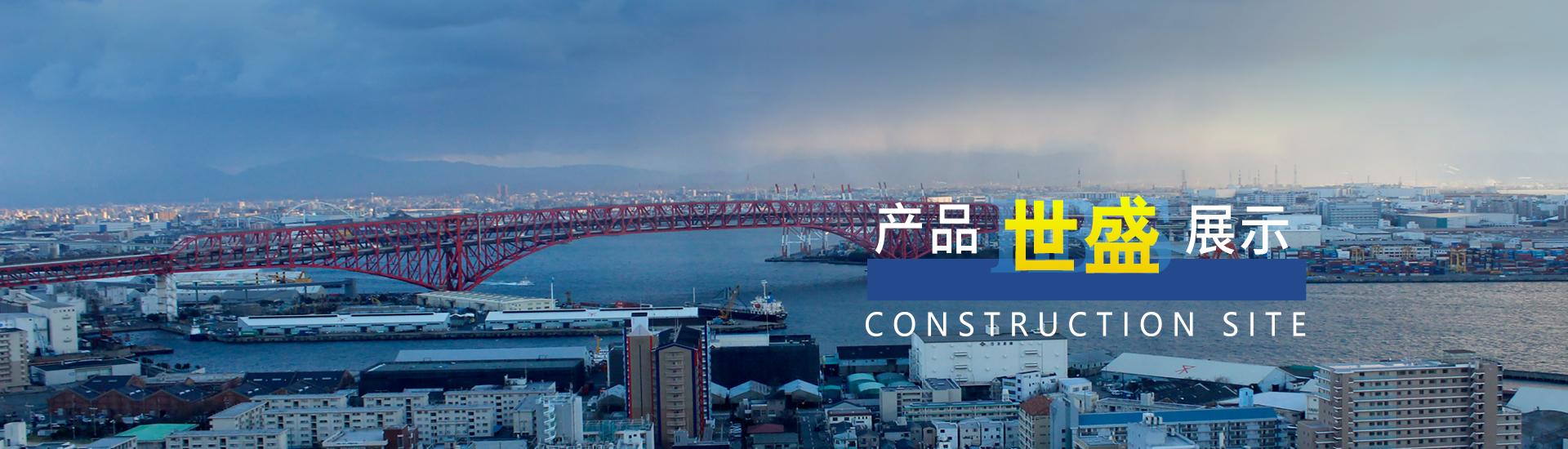 http://www.shishengmatel.cn/data/upload/202012/20201207151110_137.jpg